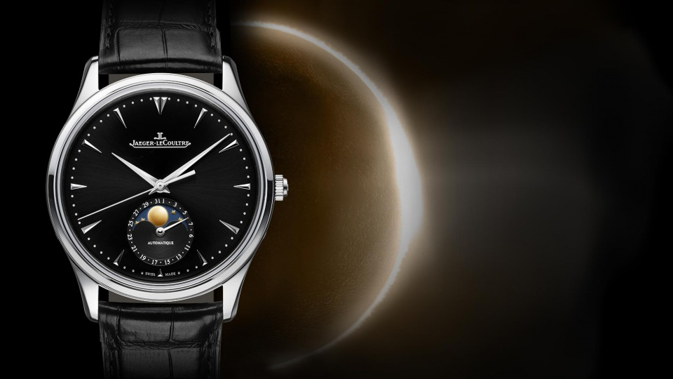 master-ut-moonphase_homepage